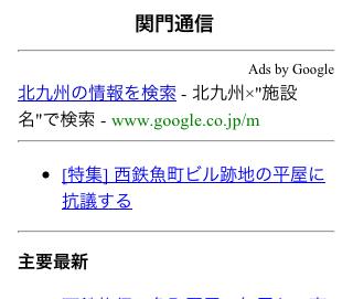 東京株続落、321円安(時事通信) - Yahoo!ニュース